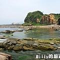 基隆和平島094.JPG