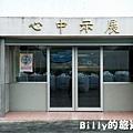 東引酒廠005.JPG