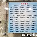 東引酒廠014.JPG