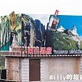 東引酒廠029.JPG