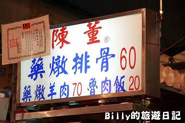 陳董藥燉排骨010.JPG