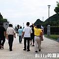 基隆和平島097.JPG