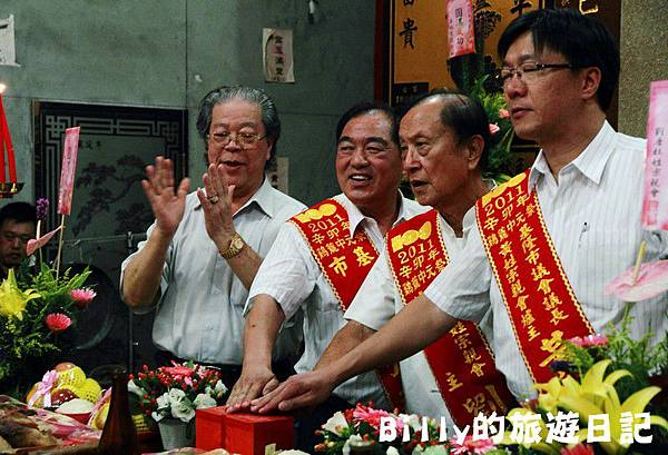 2011基隆中元祭-三姓公開龕門031.JPG
