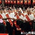 2011基隆中元祭-老大公廟起燈腳015.JPG