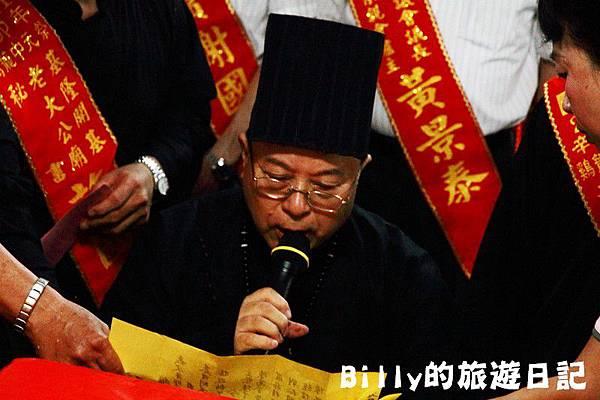 2011基隆中元祭-老大公廟起燈腳020.JPG