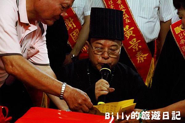 2011基隆中元祭-老大公廟起燈腳021.JPG