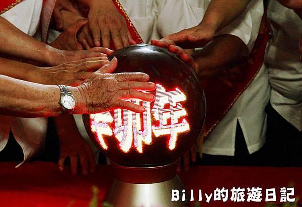 2011基隆中元祭-老大公廟起燈腳032.JPG