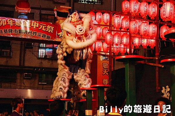 2011基隆中元祭-老大公廟起燈腳039.JPG
