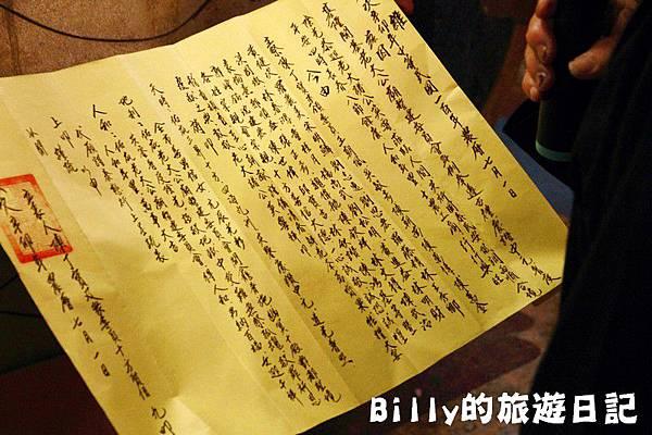 2011基隆中元祭-老大公廟開龕門060.JPG