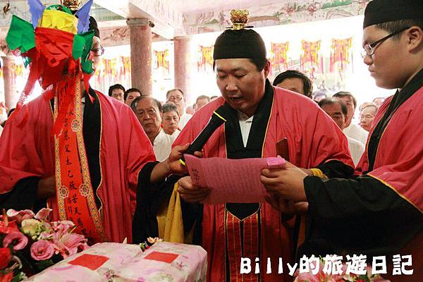 2011基隆中元祭-老大公廟開龕門017.JPG