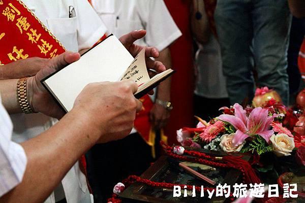 2011基隆中元祭-老大公廟開龕門028.JPG