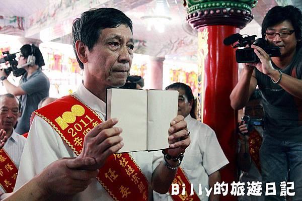 2011基隆中元祭-老大公廟開龕門029.JPG