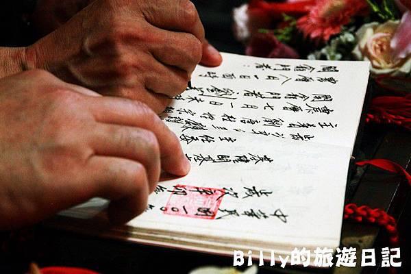 2011基隆中元祭-老大公廟開龕門031.JPG