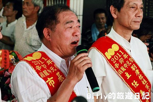 2011基隆中元祭-老大公廟開龕門046.JPG