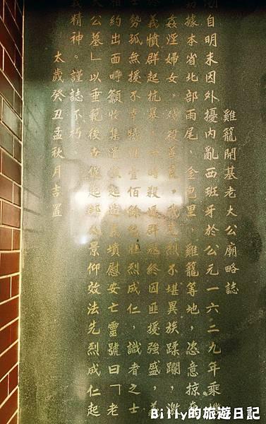 2011基隆中元祭-老大公廟開龕門054.JPG