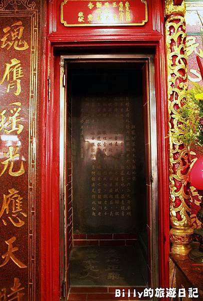 2011基隆中元祭-老大公廟開龕門055.JPG