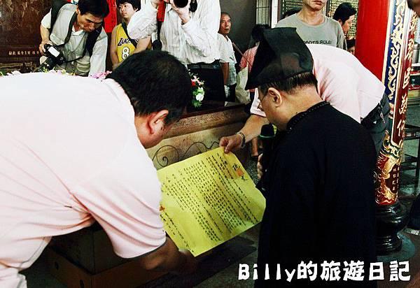 2011基隆中元祭-老大公廟開龕門059.JPG
