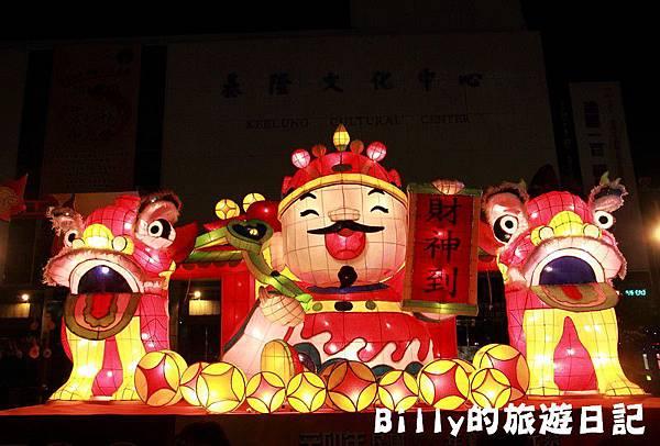 2011基隆中元祭-主題花燈區017.JPG