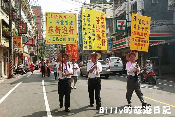 2011基隆中元祭-異國靈情法國公墓祭祀017.JPG