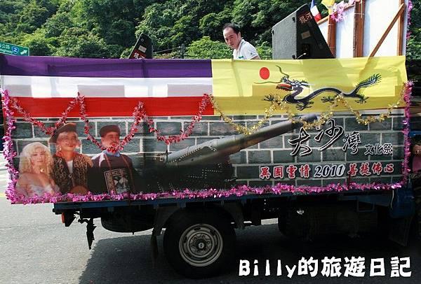 2011基隆中元祭-異國靈情法國公墓祭祀028.JPG