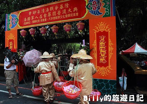 2011基隆中元祭-異國靈情法國公墓祭祀031.JPG