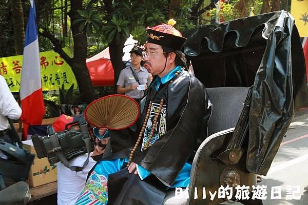 2011基隆中元祭-異國靈情法國公墓祭祀036.JPG