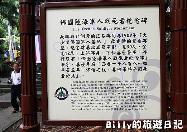 2011基隆中元祭-異國靈情法國公墓祭祀043.JPG