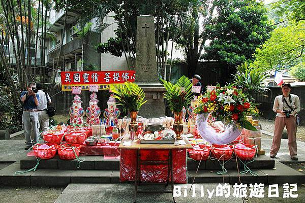 2011基隆中元祭-異國靈情法國公墓祭祀045.JPG