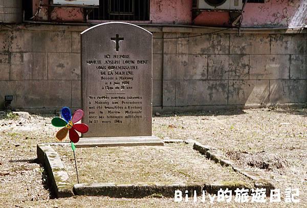 2011基隆中元祭-異國靈情法國公墓祭祀053.JPG