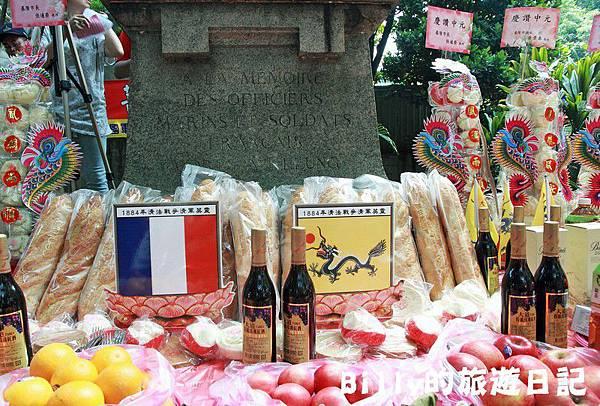 2011基隆中元祭-異國靈情法國公墓祭祀063.JPG