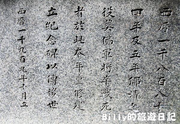 2011基隆中元祭-異國靈情法國公墓祭祀066.JPG