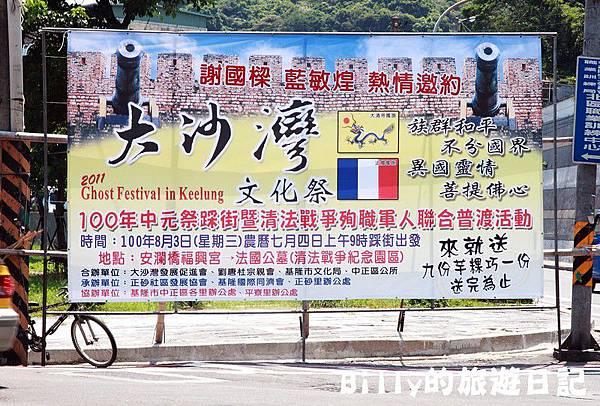 2011基隆中元祭-異國靈情法國公墓祭祀120.JPG