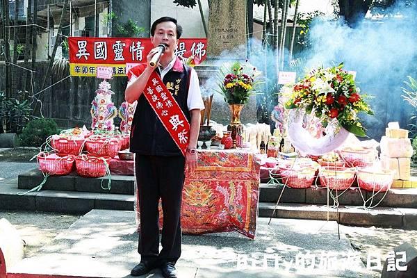 2011基隆中元祭-異國靈情法國公墓祭祀078.JPG
