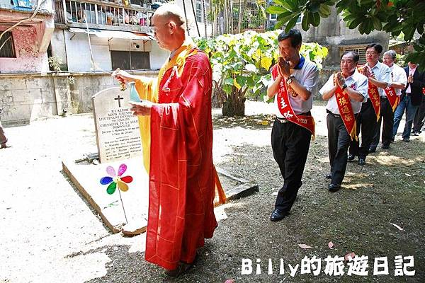 2011基隆中元祭-異國靈情法國公墓祭祀088.JPG