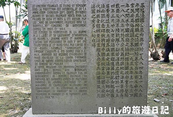 2011基隆中元祭-異國靈情法國公墓祭祀098.JPG