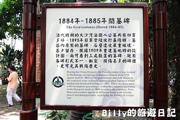 2011基隆中元祭-異國靈情法國公墓祭祀099.JPG