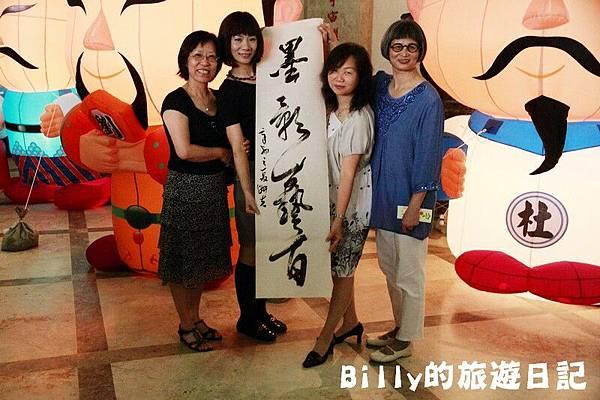 2011基隆中元祭-藝文、紙糊聯展044.JPG