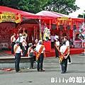2011基隆中元祭-發表001.JPG