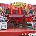 2011基隆中元祭-發表003.JPG