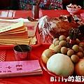 2011基隆中元祭-發表014.JPG