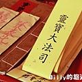 2011基隆中元祭-發表015.JPG