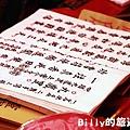 2011基隆中元祭-發表040.JPG