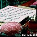 2011基隆中元祭-發表041.JPG
