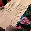 2011基隆中元祭-發表059.JPG