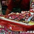 2011基隆中元祭-發表077.JPG