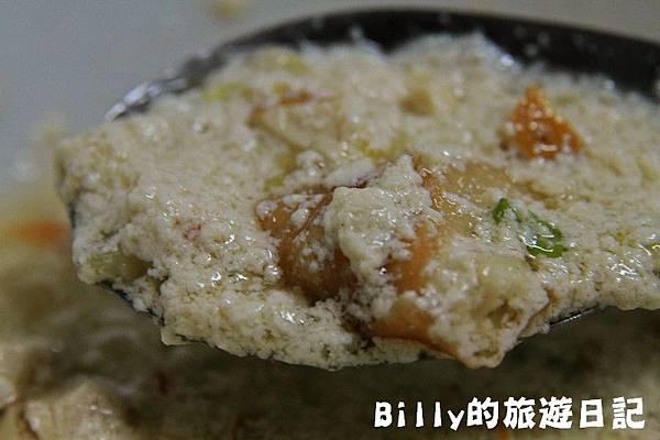 基隆周家豆漿店21.JPG