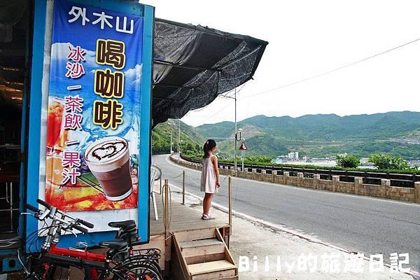 外木山喝咖啡001.JPG