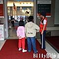 陽明海洋文化藝術館01.jpg