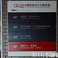 陽明海洋文化藝術館03.jpg