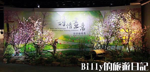 陽明海洋文化藝術館05.jpg